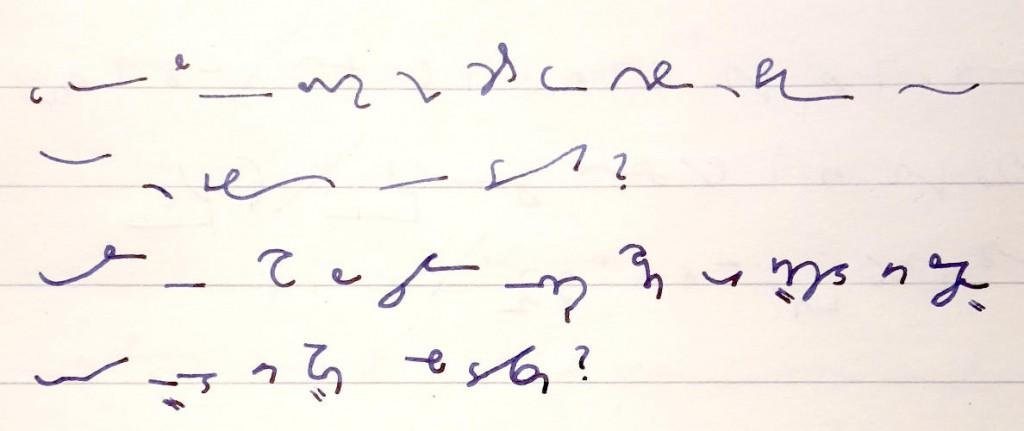 """""""Wirst Du mal so verrückte Dinge machen wie Englisch in Stiefo oder Deutsch in Teeline zu schreiben?"""" in Stiefo (top) und Teeline (bottom)"""