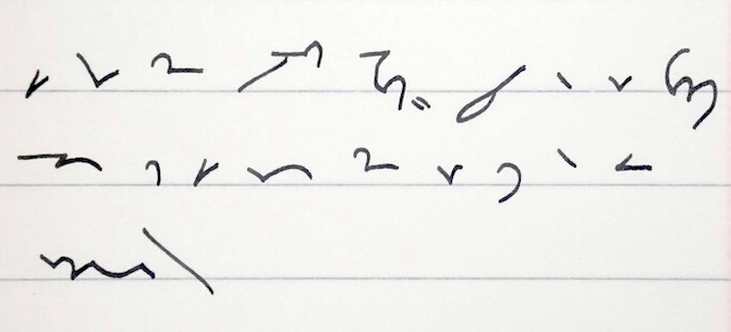 I have not written Teeline for a very long time and I am not very good at it anyway.